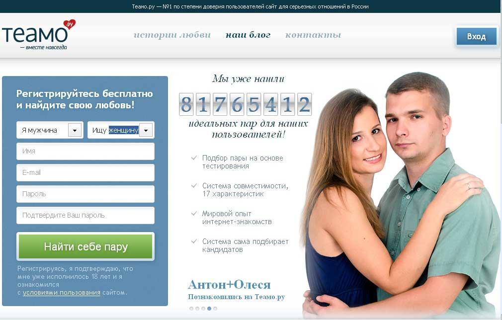 сайт знакомств для мужчин рязань